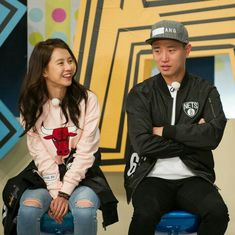 Song Ji Hyo and Kang Gary, Running Man ep. Running Man Korea, Ji Hyo Running Man, Running Man Members, Monday Couple, Korean Variety Shows, Kim Jong Kook, Kwang Soo, Song Joong Ki, Real Couples