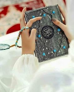 Love you my life rest Islamic Quotes, Islamic Images, Islamic Pictures, Urdu Quotes, Duaa Islam, Allah Islam, Islam Quran, Quran Wallpaper, Islamic Wallpaper