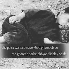 Lewanay poetry  Rahman baba Pashto Shayari, Pashto Quotes, Urdu Quotes, Vines, Poetry, Tags, Random, Poetry Books, Arbors