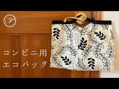 Craft Bags, Needlework, Stitch, Sewing, Knitting, Fabric, Pattern, Cards, Handmade