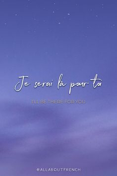 ✨ Je serai là pour toi  ✨ I'll be there for you  ✨ /ʒə sə.ʁe la puʁ twa/  ❤ Everything you want to know about French and France in one place : Language, Fashion, Travel, Style, Romance, Culture, Decor and much more! ❤ It's All About French 🇫🇷 #French #FrenchQuotes #LearnFrench #AllAboutFrench #FrenchTattooIdeas #SpeakFrench