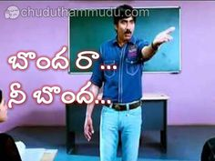 32 ideas funny good morning quotes in telugu Funny Good Morning Memes, New Funny Memes, Funny Facts, Funny Quotes, Jokes Images, Funny Images, Funny Pictures, Love Quotes In Telugu, Telugu Jokes