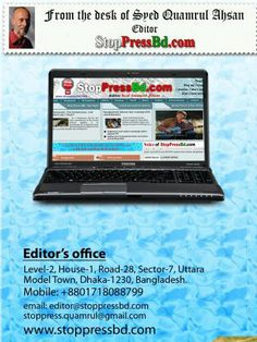 editor@stopPress