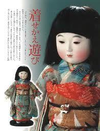 Ichimatsu doll 市松人形