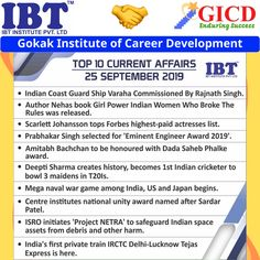 Top 10 Current Affairs. Indian Coast Guard, Coast Guard Ships, Gk Questions, 24 September, Career Development, Book Girl, Facebook Sign Up, Mobile App, Affair