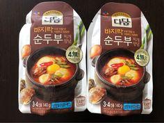Visual Communication Design, Korean Food, Meals, Recipes, Image, Seoul, Travel, Graphic Design, Foods