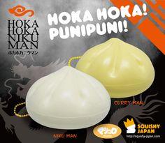 iBloom Steam Bun Squishy - Hoka Hoka Nikuman Steamed bun - Charms LOL