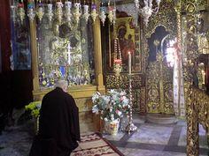 Η Πρωϊνὴ Προσευχὴ του Γέροντος Σωφρονίου - ΕΚΚΛΗΣΙΑ ONLINE Blessed Virgin Mary, I Icon, Mother Mary, Byzantine, Traditional, Painting, St Luke, Sword, Prayer