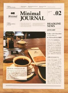 Design Layout Newspaper Inspiration 59 Ideas Design Layout Newspaper Inspiration 59 IdeasYou can find Newspaper design and more on our website. Poster Layout, Design Poster, Print Layout, Magazine Design, Graphic Design Magazine, Web Design, Book Design, Site Design, Newsletter Layout