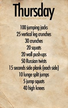Weekly workout routine  http://workout-supplement.com/
