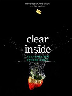 Clear inside Be marvelous