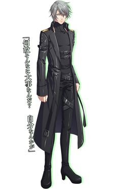 Fantasy Character Design, Character Inspiration, Character Art, Handsome Anime Guys, Cute Anime Guys, Fantasy Characters, Anime Characters, Vetements Clothing, Modelos Fashion