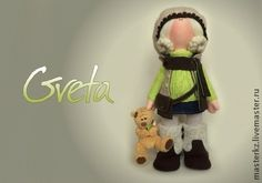 ''Greta''.