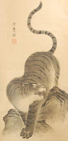 源応挙 (Later known as 円山応挙 Maruyama Okyo). Tiger