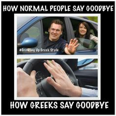 Lol Greek Memes, Funny Greek, Greek Quotes, Greek Sayings, Greek Culture, Greek Life, Funny Photos, Growing Up, Greece