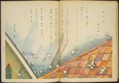 "Okamoto Kiichi | OKAMOTO KIICHI  from the illustrated magazine Kodomo no kuni (""Children's Land""), 1922–30"