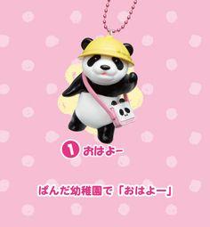 Re-Ment Miniatures - Baby Panda Mascot #1