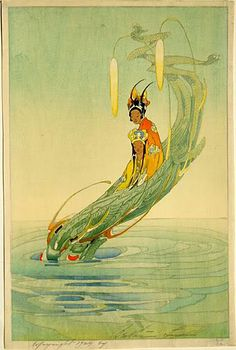The Dragon King and His Bride ; 1924 ; Bertha Lum
