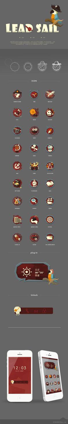 原创作品:【icon】lead sail... § Find more artworks: www.pinterest.com/aalishev