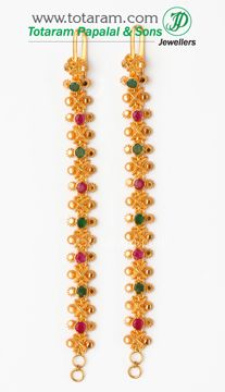 22 Karat Gold Ear Chain (Matilu) with Ruby & Emerald - 1 Pair - - Indian Jewelry from Totaram Jewelers 1 Gram Gold Jewellery, Gold Jewellery Design, Gold Jewelry, Ear Chain, India Jewelry, Gold Drop Earrings, Gold Bangles, Gold Pendant, Blouse Neck