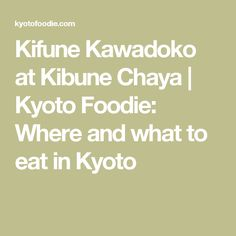 Kifune Kawadoko at Kibune Chaya | Kyoto Foodie: Where and what to eat in Kyoto