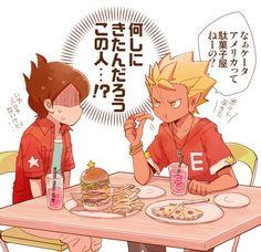 Yo Kai Watch 2, One Piece Luffy, Anime Shows, Power Rangers, Pokemon, Geek Stuff, Fan Art, Cool Stuff, Moonlight