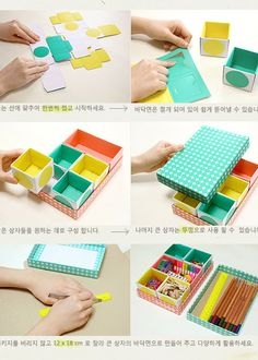 05 022 Korean Stationery Love   Desk Top DIY Storage Boxes