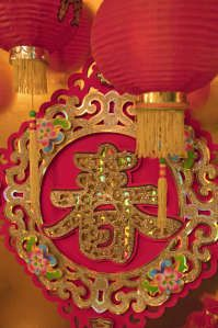 Image Search Results for chinese culture