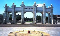 Applied for the Chinese language program fall semester 14/15! Now, waiting for my approval.