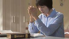 Świadectwo chrześcijanki: jak przezwyciężyła pokusę romansowania (Część 2) #Bóg #Jezus #JezusChrystus #PanJezus #PismoŚwięte #Zbawiciel  #ModlitwadoBoga #Krzyż #Chrześcijaństwo  #Religijne #Bógdociebieprzemówił #Słowożycia #DzisiejszaEwangelia #słyszećgłosBoga #SłowoBożenadziś #WiarawBoga #Wcielenia #KościółBogaWszechmogącego #BógWszechmogący #Błyskawicazewschodu Faith, Life, Loyalty, Believe, Religion