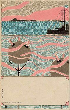 "Avant-garde vintage Japanese postcards, ""Danger Off Port Arthur"""