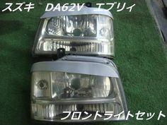 スズキ DA62V エブリィ フロントライトセット 【中古】【楽天市場】