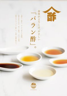 winwin associa.inc Food Poster Design, Creative Poster Design, Food Design, Restaurant Poster, Restaurant Menu Design, Japanese Menu, Dm Poster, Coffee Poster, Cafe Menu