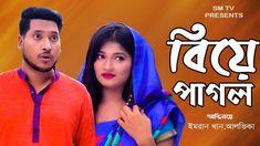 Bangla News, Short Film, Tv, Television Set, Television