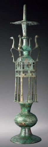 """Bronze lamp holder, Spain, al-Andalus, Umayyad, 10th century, Inscription (Arabic): Baraka (""""blessing""""), repeated. Cast bronze, with openwork, engraved, and punched decoration"""
