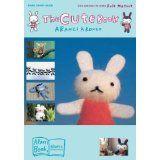 The Cute Book (Hardcover)By Aranzi Aronzo