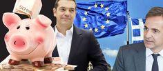 Δείτε τι θα διαβάσετε στην εφημερίδα «ΧΤΥΠΟΣ» που κυκλοφορεί το Σάββατο 9 Δεκεμβρίου στα περίπτερα της Αθήνας και του Πειραιά Piggy Bank, Money Box, Money Bank, Savings Jar
