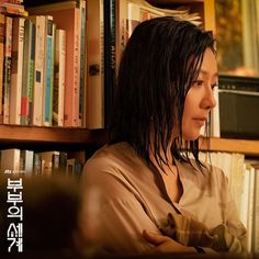 Asian Ladies, Drama Movies, Girl Crushes, Asian Woman, Kdrama, Dreadlocks, Actresses, Sun, Couples