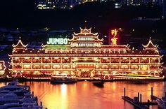 Hong Kong Sunset Cruise plus Dinner at the Jumbo Floating Restaurant - Lonely Planet