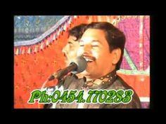 Full HD Video 2017  Niki Jai Gal To Ashraf Mirza   New Mitha Tiwana Wedd...