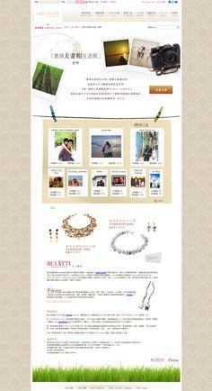 Darizi Website Landing Page