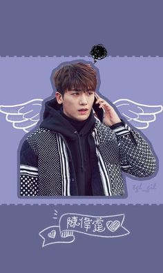 Park Hyung Sik | 박형식 | ZE:A | Child of Empire | D.O.B 16/11/1991 (Scorpio) Park Hyung Sik, Asian Actors, Korean Actors, Korean Idols, Strong Girls, Strong Women, Ahn Min Hyuk, Strong Woman Do Bong Soon, Kdrama