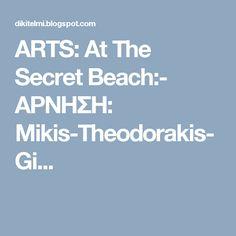ARTS: At The Secret Beach:- ΑΡΝΗΣΗ: Mikis-Theodorakis-Gi...