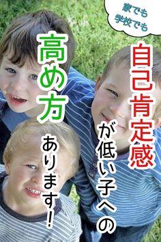 Kids, Parenting, Young Children, Boys, Children, Boy Babies, Child, Childcare, Kids Part