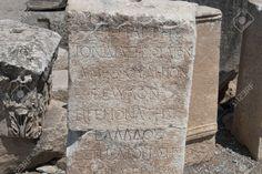 Старый город Эфес Турции Фотография, картинки, изображения и сток-фотография без…