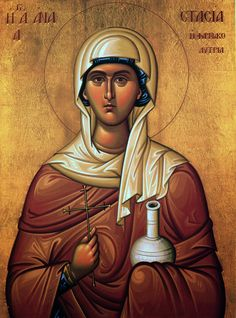 """Saint Anastasia the """"Deliverer from Potions"""" century) Patron saint of martyrs, weavers, and those suffering from poison. In this image, she even looks like """"our"""" Anastasia! Religious Images, Religious Icons, Religious Art, Catholic Art, Catholic Saints, Santa Anastasia, Apocalypse, Orthodox Christianity, Byzantine Icons"""