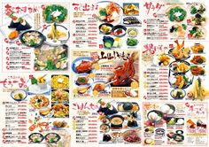Japanese izakaya menu | http://japaneseizakaya.blogspot.com/2012/09/10-japanese-izakaya-dishes-for-beginners.html