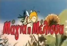 The adventures of Maya the honeybee) - Series dubbed in GREEK language, animated.Producing country was Japan The adventures of Maya the honeybee). Greek Language, Sweet Memories, New Adventures, Maya, My Childhood, Teenage Years, Country, Pictures, Photos