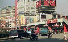 中国台湾老照片