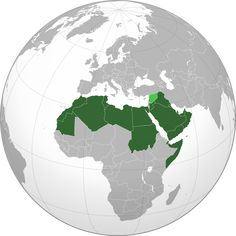 Arab League member states (orthographic projection) - Arab League - Wikipedia Orthographic Projection, Middle East, Geography, Saudi Arabia, Museums, Law, Asia, Student, Group